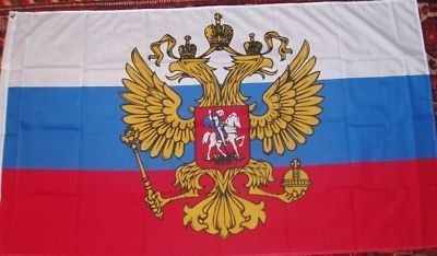 Imperial Russian Christian flag