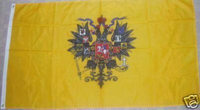 Russian Imperial Eagle flag