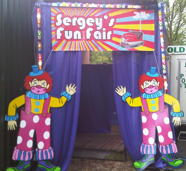 Fun fair entrance